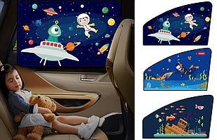 Детская солнцезащитная шторка в авто автомобиль на магнитах косая