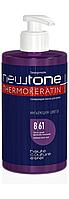 Тонирующая маска для волос 8/61 ESTEL NEWTONE Thermokeratin светло-русый  фиолетово-пепельный 435 ml