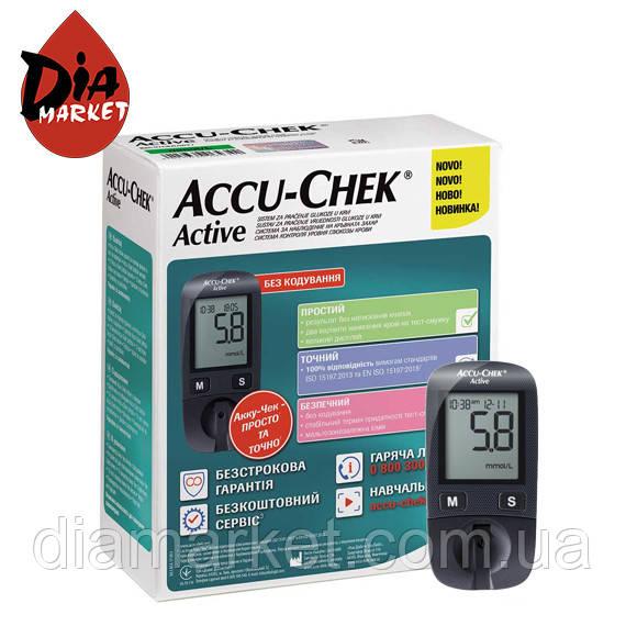 Глюкометр Акку Чек Актив (Accu Chek Active) (без полосок в комплекте)