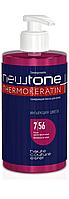 Тонирующая маска для волос 7/56 ESTEL NEWTONE Thermokeratin русый красно-фиолетовый 435 ml