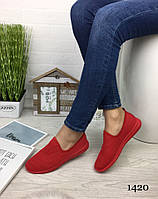 Женские кроссовки красные текстиль, фото 1