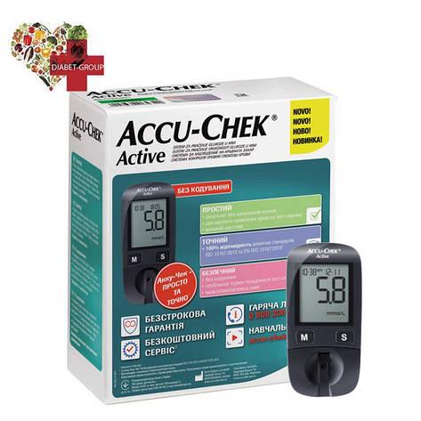 Глюкометр Акку Чек Актив (Accu Chek Active), фото 2