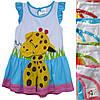 Детский сарафанс желтым жирафчиком для девочки от годикадо 5 лет голубой