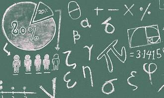 9 клас / Алгебра