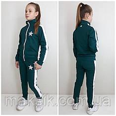 """Спортивный костюм """"Лампас"""" для девочки р.122-152"""