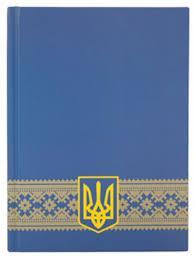 Щоденник недатов. А5 Ukraine 288 арк.