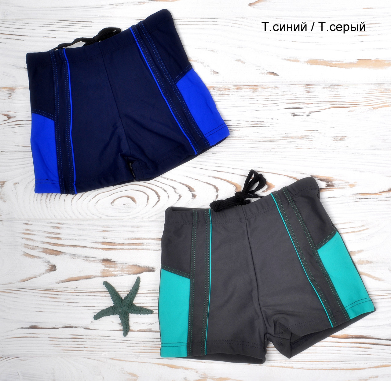 №337 Плавки-шорты Спорт. 1-5 лет. р.24,электрик