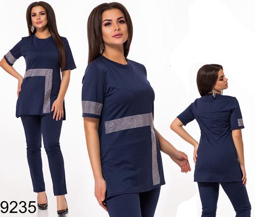 Женский брючный костюм + блузка со стразами (синий) 829235