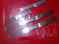 Хром накладки на пороги для Chery Kimo, Чери Кимо
