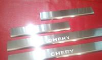 Хром накладки на пороги для Chery A13, Чери А13