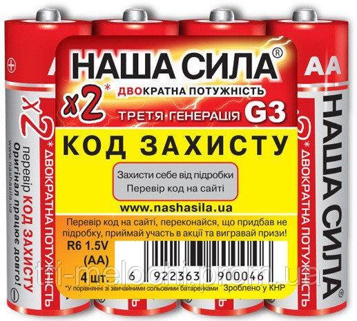 Солевая батарейка НАША СИЛА R06 АА