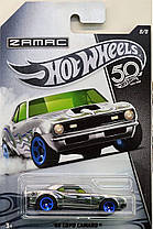 Машинка серия Zamac 50-ти летие Hot Wheels Copo Camaro