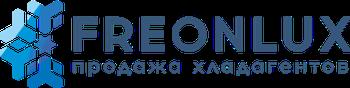 ФРЕОНЛЮКС - продажа хладагентов