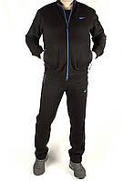 Костюм спортивный трикотажный теплый  Nike Размеры 2XL(52/54)