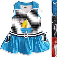 Детский сарафан для девочки с лодочкой от годика до 5 лет голубой в полосочку