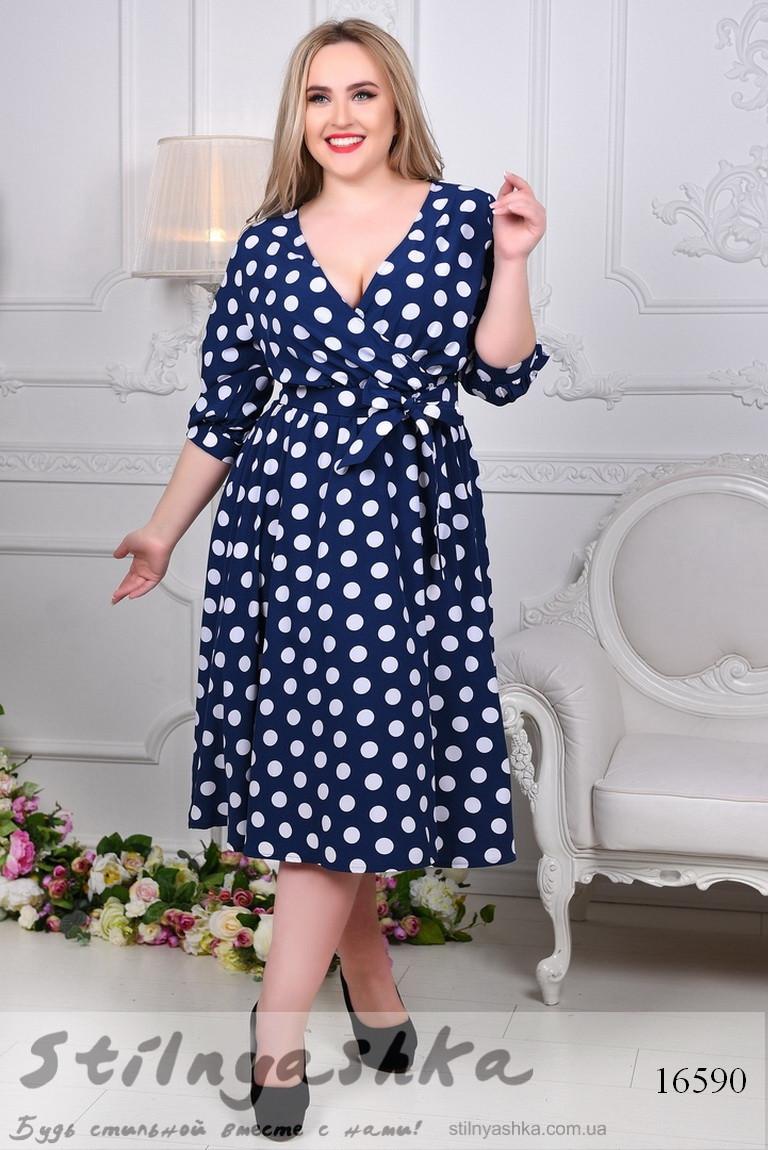 платье стильное батал