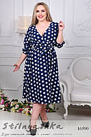 Большое синее платье в крупный горох, фото 1