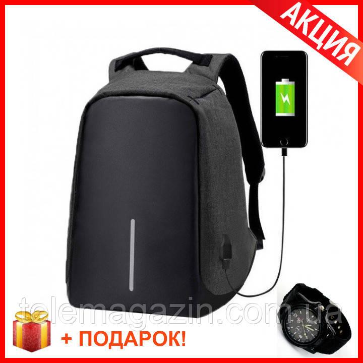 Рюкзак Bobby Бобби антивор Черный с USB, часы Swiss Army в подарок
