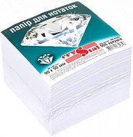 Папір для нотаток, Crystal  білий, неклеєний 90х90 мм. 900 арк.