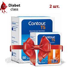 Contour TS №50 2 упаковки