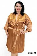 Шелковый халат,цвета карамель 54-56