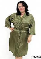 Шелковый халат,оливковый 54-56