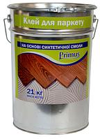 Клей для паркета на основе синтетической смолы «PRIMUS» 21 кг