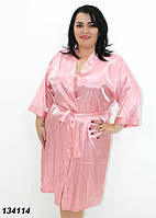 Шелковый халат,розового цвета 54-56