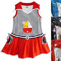 Детский сарафан для девочки с лодочкой от годика до 5 лет,красный в полосочку