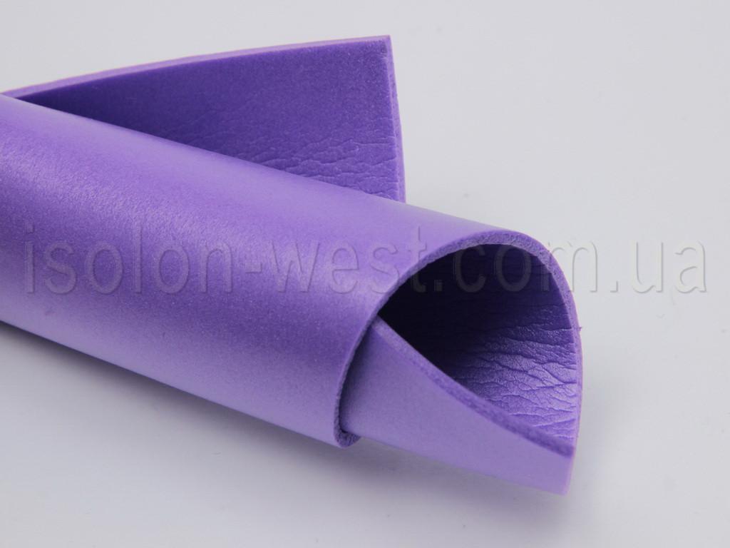 Цветной изолон, фиолетовый, для декора и рукоделия, 3мм