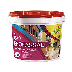 Фасадная краска Nano farb Ekofassad 1.4кг