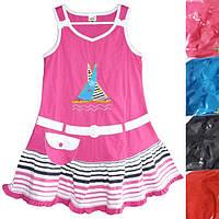 Детский сарафан для девочки с лодочками от 6 до 10 лет розового цвета