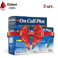 On Call Plus 50 3 упаковки