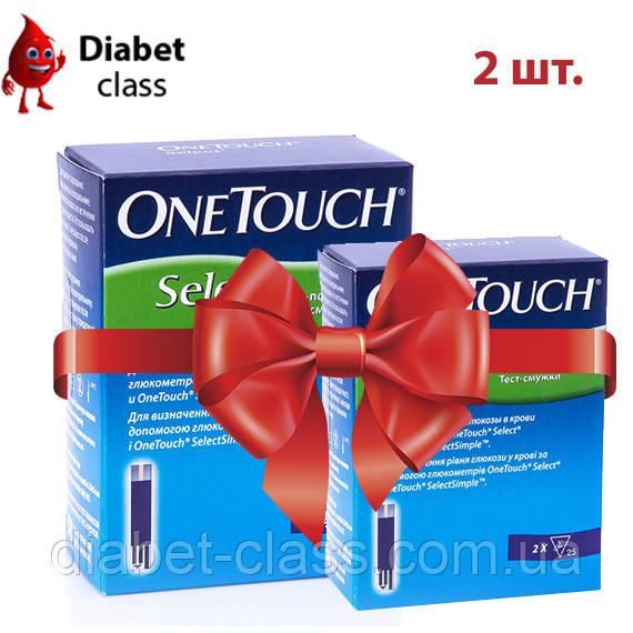 Тест полоски One Touch Select (Ван Тач Селект) №50 2 паковки