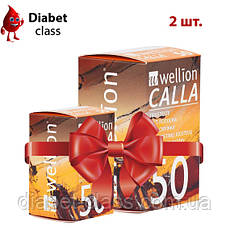 Wellion Calla 50 2 упаковки