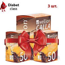Wellion Calla 50 3 упаковки