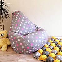 Кресло-мешок хлопок Размер L Розовые звёздочки