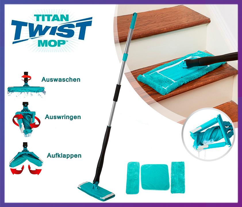 """Универсальная швабра с отжимом """"Titan Twist Mop"""""""