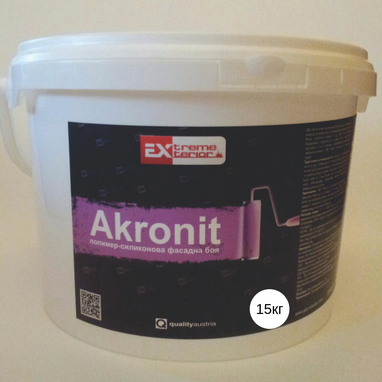 Силиконовая фасадная краска Gbs Akronit 15кг (Австрия - Болгария)