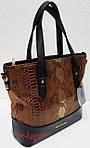 Женская сумка с лазерным принтом