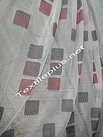 Тюль шифон серый с бордо Турция