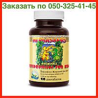 Бифидозаврики (бифидобактерии для детей) NSP.  Для укрепления иммунитета у детей, фото 1