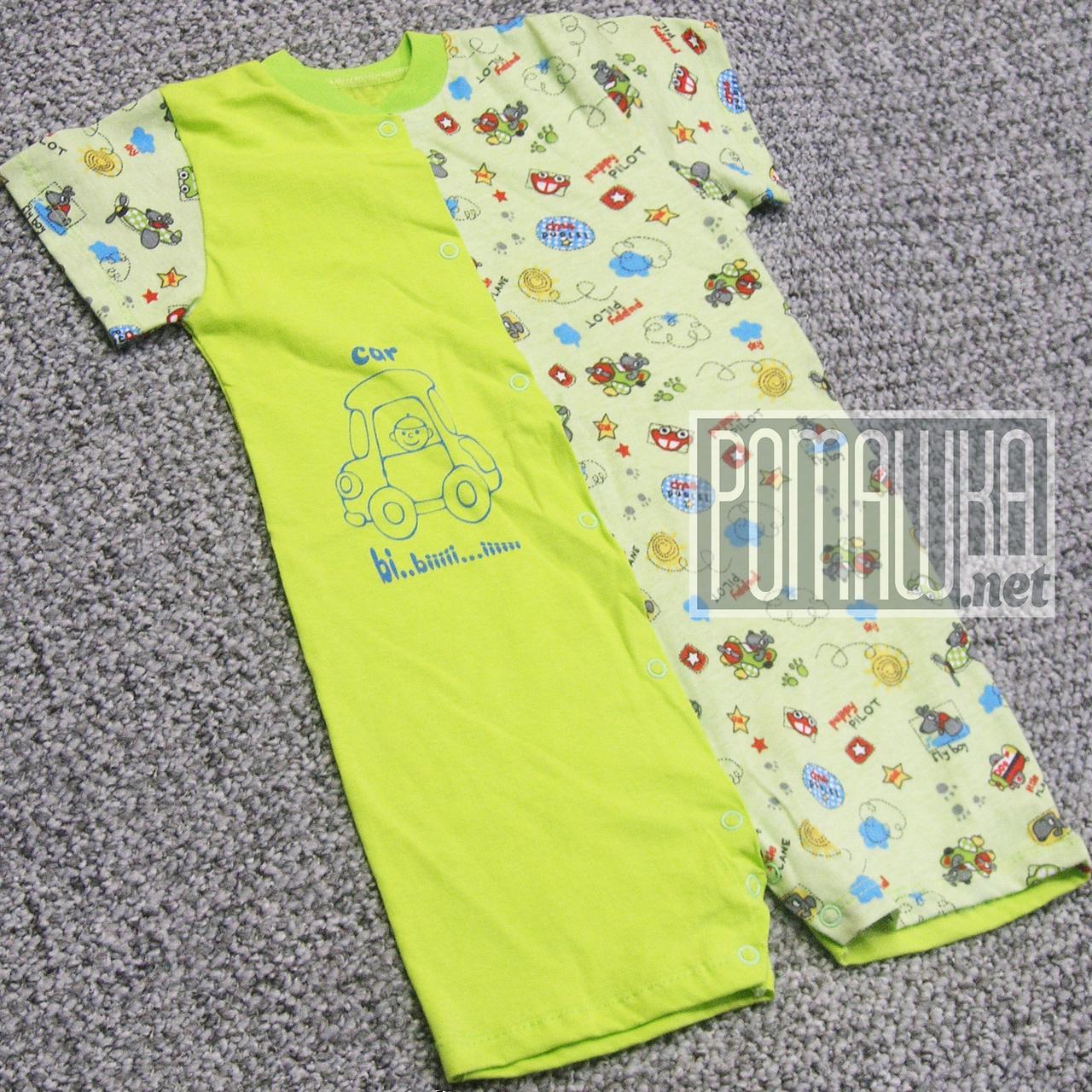 Детский песочник-футболка р. 80-86 ткань КУЛИР 100% тонкий хлопок ТМ Авекс 3092 Зеленый А 80