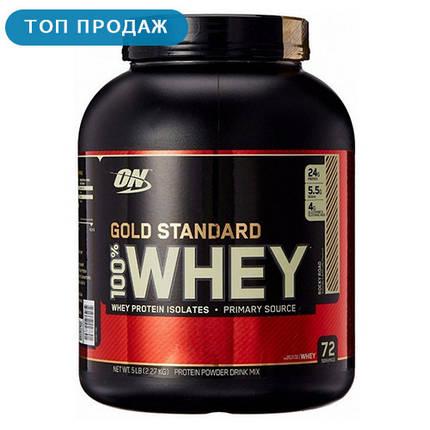 Протеин Optimum Nutrition 100% Whey Gold Standard 2.27 кг , фото 2