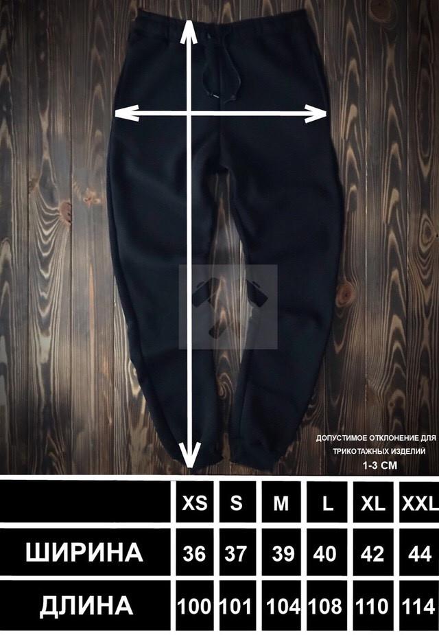 Размерная сетка мужского спортивного костюма фото