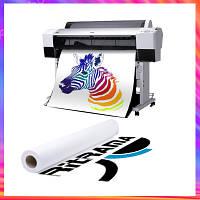 Печать полноцветная на пленке RITRAMA