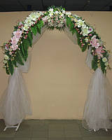 Свадебная арка  (арка на свадьбу разборная)