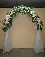 Аренда свадебной арки для проведения выездной церемонии (прокат свадебной арки)