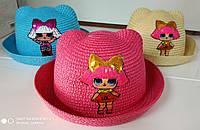 Соломеная шляпка кукла LOL