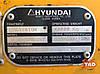 Гусеничний екскаватор Hyundai Robex R500LC-7 (2008 р), фото 2